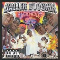 Baller Blockin' (Movie)